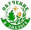 """ЧОУ """"Школа """"Обучение в диалоге"""""""