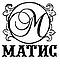 МАТИС. ООО