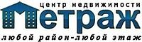 ООО Центр недвижимости Метраж