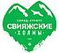 """Город-курорт """"Свияжские холмы"""""""
