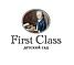 First Class частный детский сад