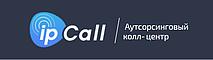 Ip-call