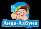 Ивануха Евгений Николаевич