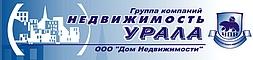 """Группа компаний """"Недвижимость Урала"""""""