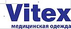 """ООО """"Витекс"""""""