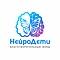 Бф помощи детям с заболеваниями мозга Нейродети