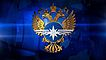 Фгуп управление ведомственной охраны министерства транспорта российской федерации