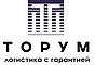 """Логистическая компания """"Торум"""""""