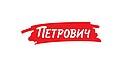 Строительный Торговый Дом «Петрович»