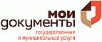 Муниципальное казенное учреждение многофункциональный центр предоставления государственных и муниципальных услуг города-курорта кисловодска