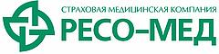 Страховая медицинская компания РЕСО-Мед (Хакасский филиал)