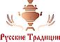 """ООО """"Русские Традиции"""""""
