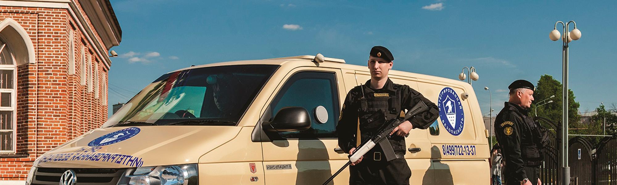 Работа в москве в автосалонах охранником кредит под залог автомобиля без постановки