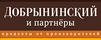 """Работа в компании «""""Добрынинский"""" кондитерская и гастрономия» в Москве"""
