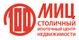 Работа в компании «МИЦ-Столичный ипотечный центр недвижимости» в Москве